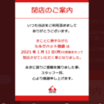 "<span class=""title"">ゲームセンターが消えていく</span>"